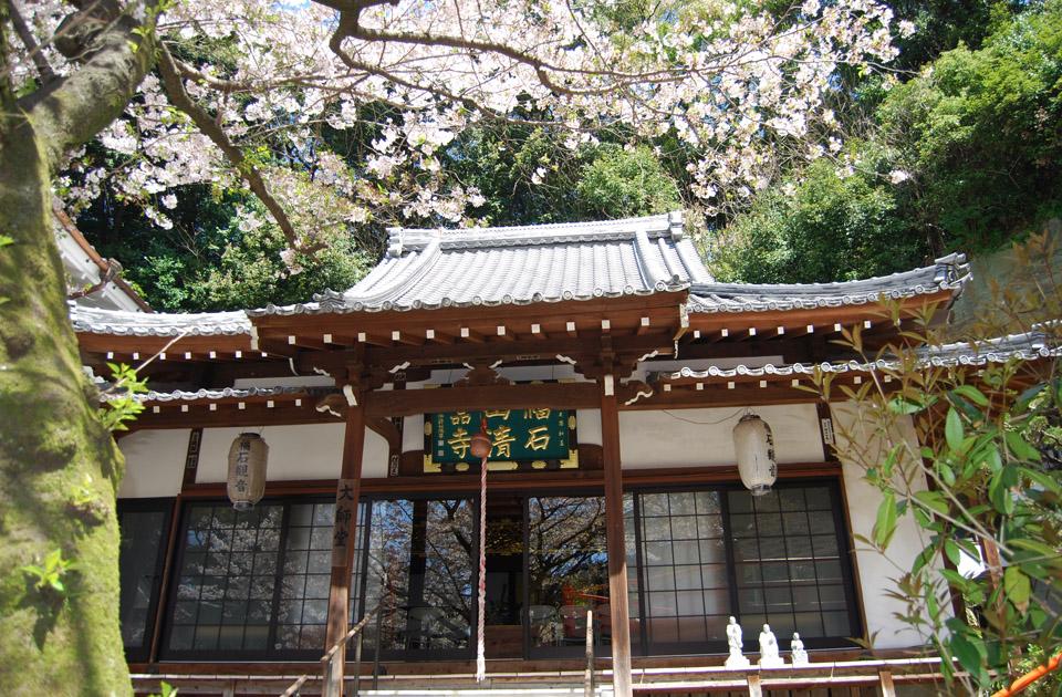 福石山清岩寺